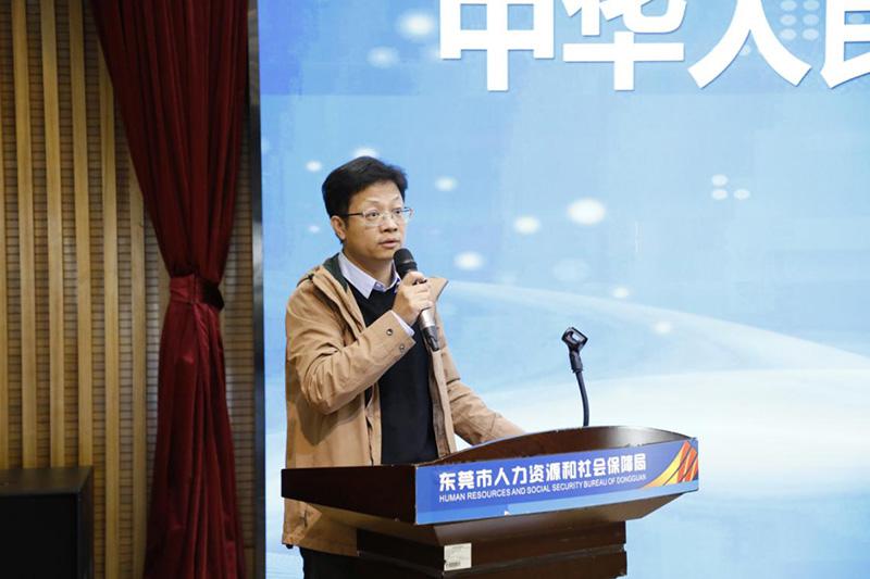 加油!东技人  ——我院召开中华人民共和国第一届职业技能大赛赛前动员会