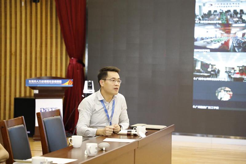 我院举行中华人民共和国第一届职业技能大赛工作推进会视频会议