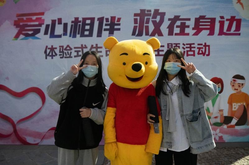 """2020年东莞市技师学院""""爱心相伴 救在身边""""生命教育主题系列活动圆满结束"""