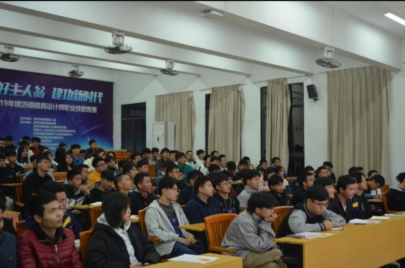 智能制造学院团员教育评议与年度团籍注册培训