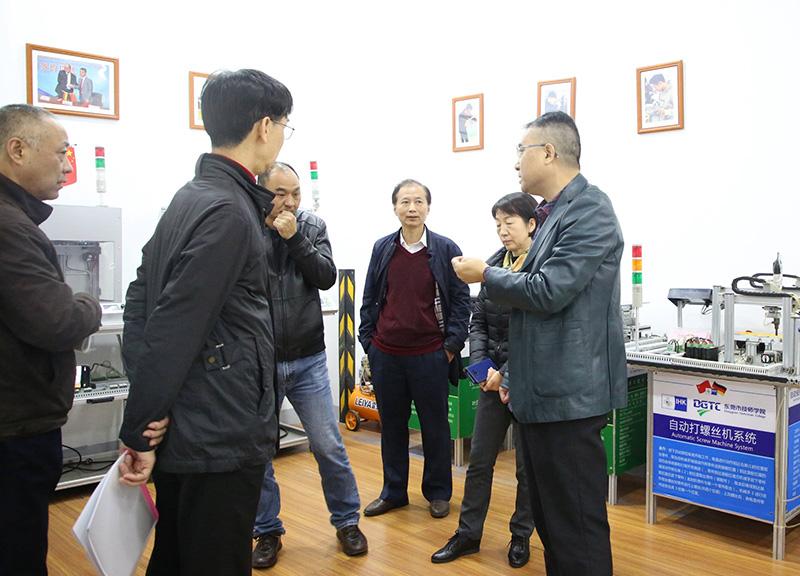 东莞市技师学院A级优秀通过广东省高水平技师学院建设中期评估