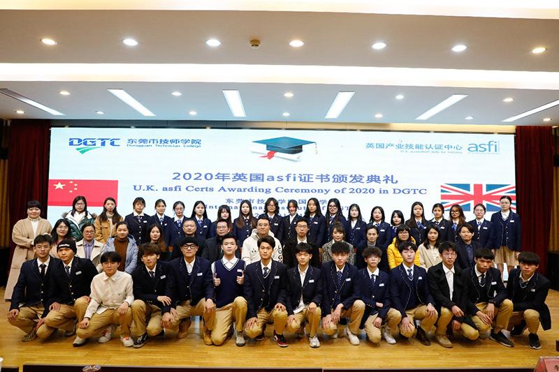 第五届中英班67名中英班学生顺利获得英国asfi产业技能证书